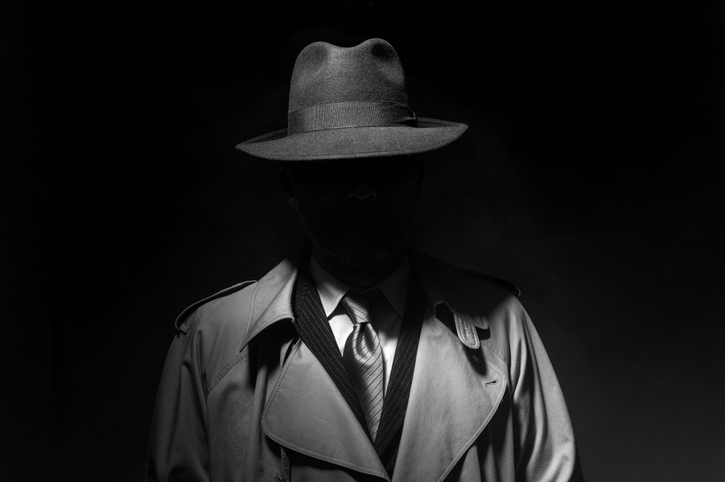 Anonymous private investigator concept